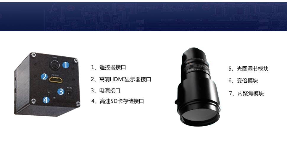 高清视频显微镜VT-120_02.jpg